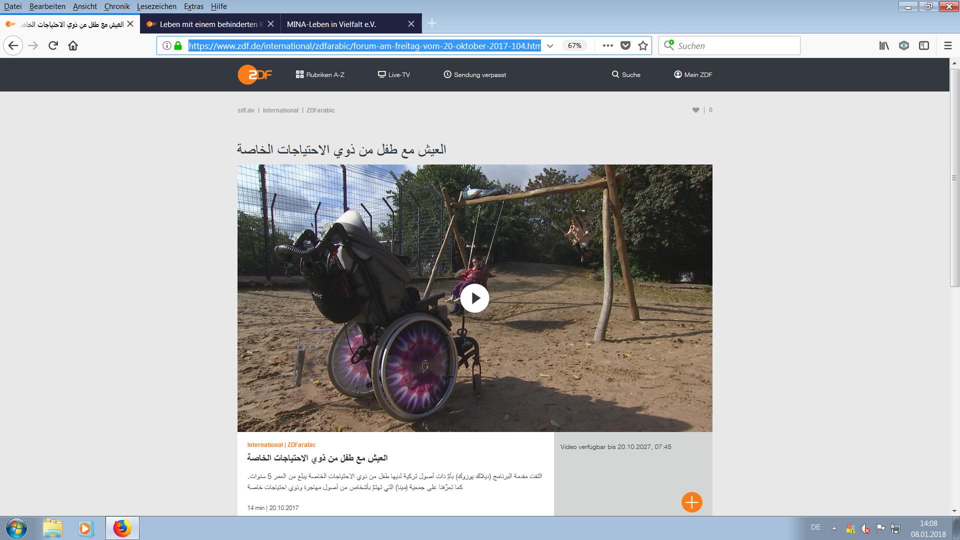 ZDF Forum arabisch